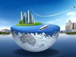 Земля для бизнеса